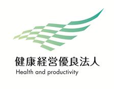kenkou_logo